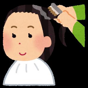 【SYS】ヘアスタイル管理機能(美容院)